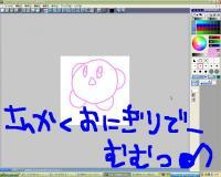 20060729005956.jpg