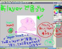 20060729010925.jpg