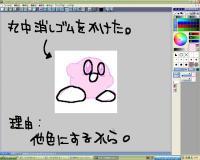 20060729011200.jpg