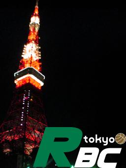 RBC東京