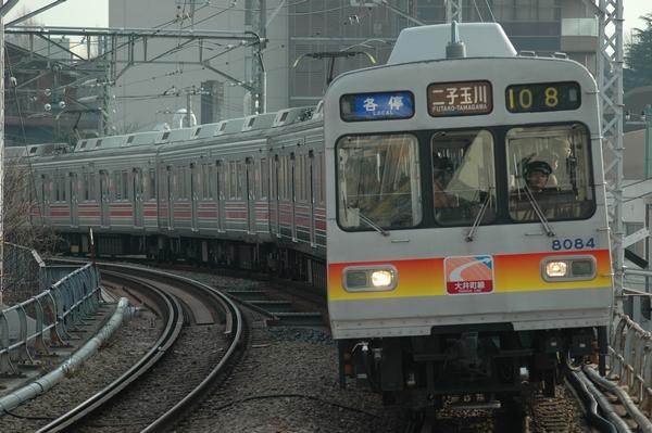 大井町線の主力車