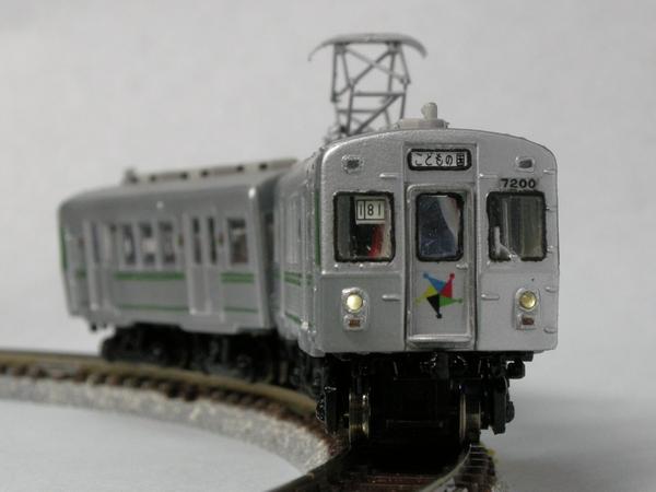 長津田駅付近のカーブをイメージ