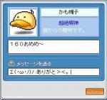 20060825125115.jpg