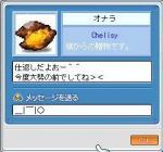 20061103100720.jpg