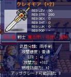 20061119234004.jpg