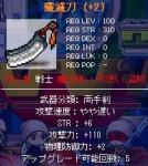 20061125114820.jpg