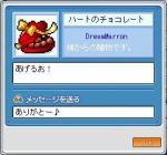 20070216104822.jpg