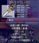 200707110104.jpg
