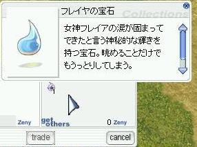 2006082011.jpg