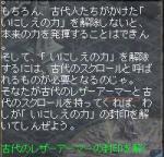 08-03-2.jpg