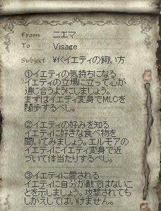 11-01-16.jpg