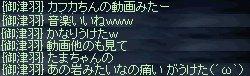 2005-05-01-4.jpg