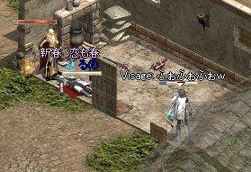 2006-01-01-4.jpg