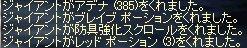 2006-01-03-3.jpg
