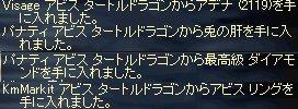 2006-01-04-10.jpg