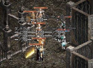 2006-01-04-5.jpg