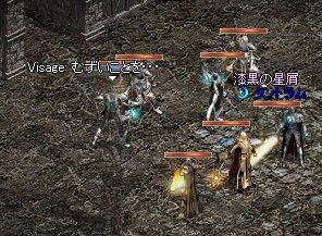 2006-01-04-9.jpg