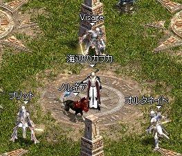 2006-01-09-10.jpg