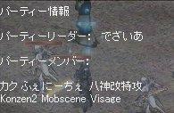 2006-01-11-1.jpg