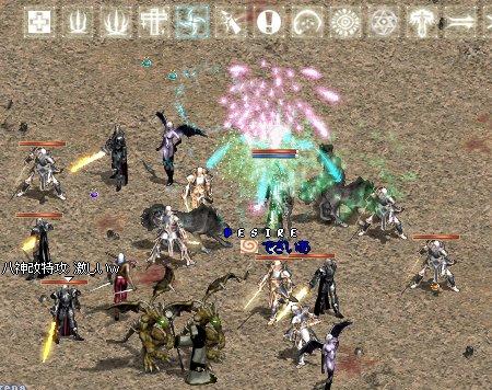 2006-01-11-2.jpg