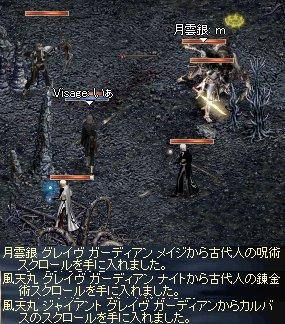 2006-01-14-10.jpg