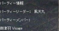 2006-01-14-13.jpg
