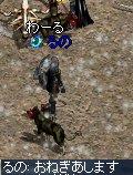 2006-01-14-8.jpg