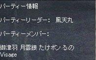 2006-01-14-9.jpg
