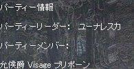 2006-01-17-1.jpg