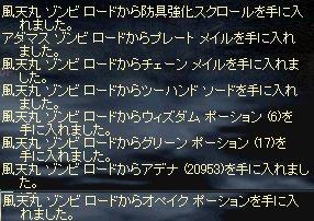 2006-01-17-7.jpg