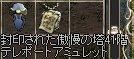 2006-01-17-8.jpg