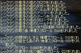2006-01-20-1.jpg