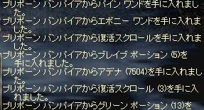 2006-01-21-2.jpg