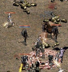 2006-01-23-1.jpg