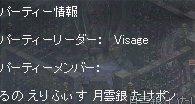2006-01-23-3.jpg