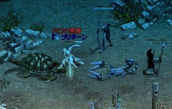 2006-01-25-3.jpg