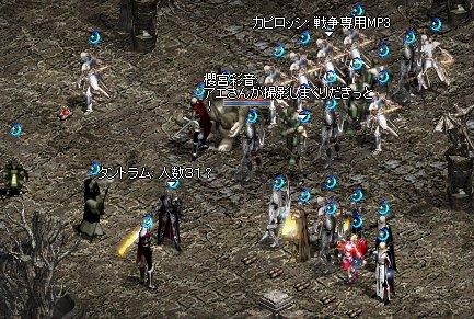 2006-01-28-4.jpg