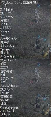 2006-01-28-5.jpg