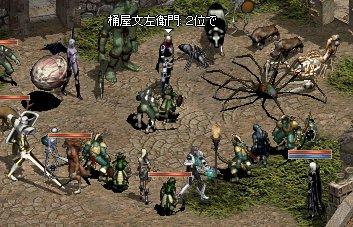 2006-01-28-7.jpg