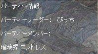 2006-01-29-3.jpg
