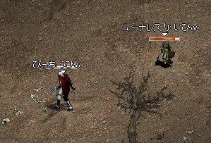 2006-01-30-1.jpg