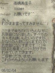 2006-02-05-1.jpg