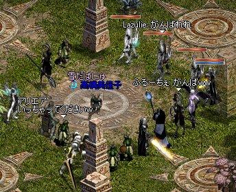 2006-02-05-2.jpg