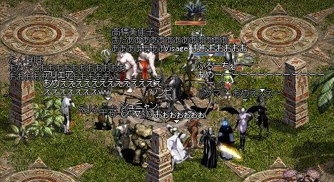 2006-02-05-3.jpg