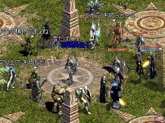 2006-02-05-4.jpg