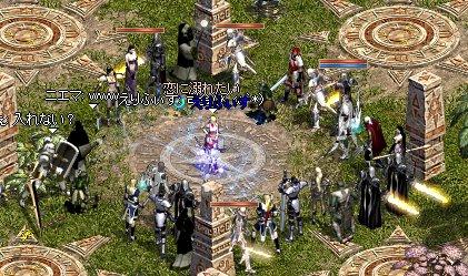 2006-02-11-1.jpg