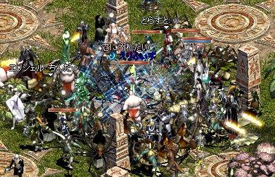 2006-02-11-2.jpg