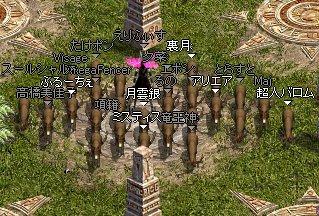 2006-02-11-4.jpg