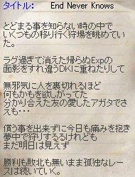 2006-02-12-1.jpg