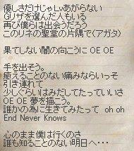 2006-02-12-3.jpg